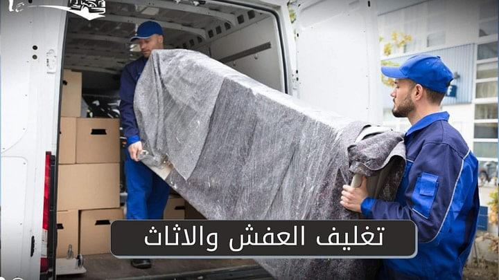 افضل شركات نقل العفش فى مصر